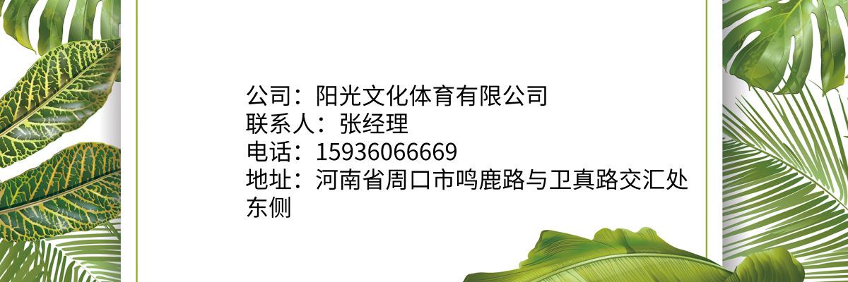 鹿邑县河南东方健身销售