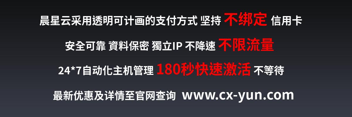 广州vps网站独立服务器与vps哪里实惠