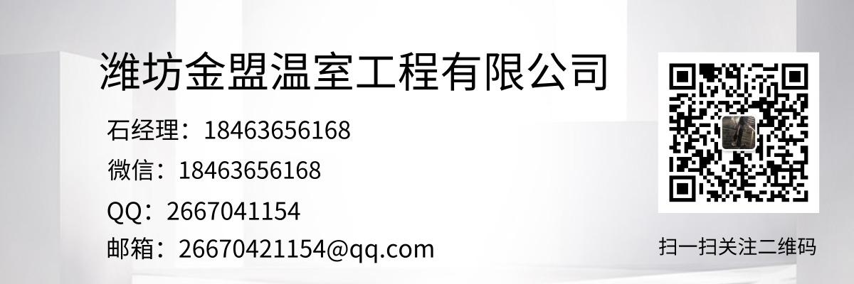 济宁温室餐厅价格表