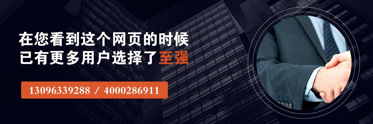 欢迎电联建立网站