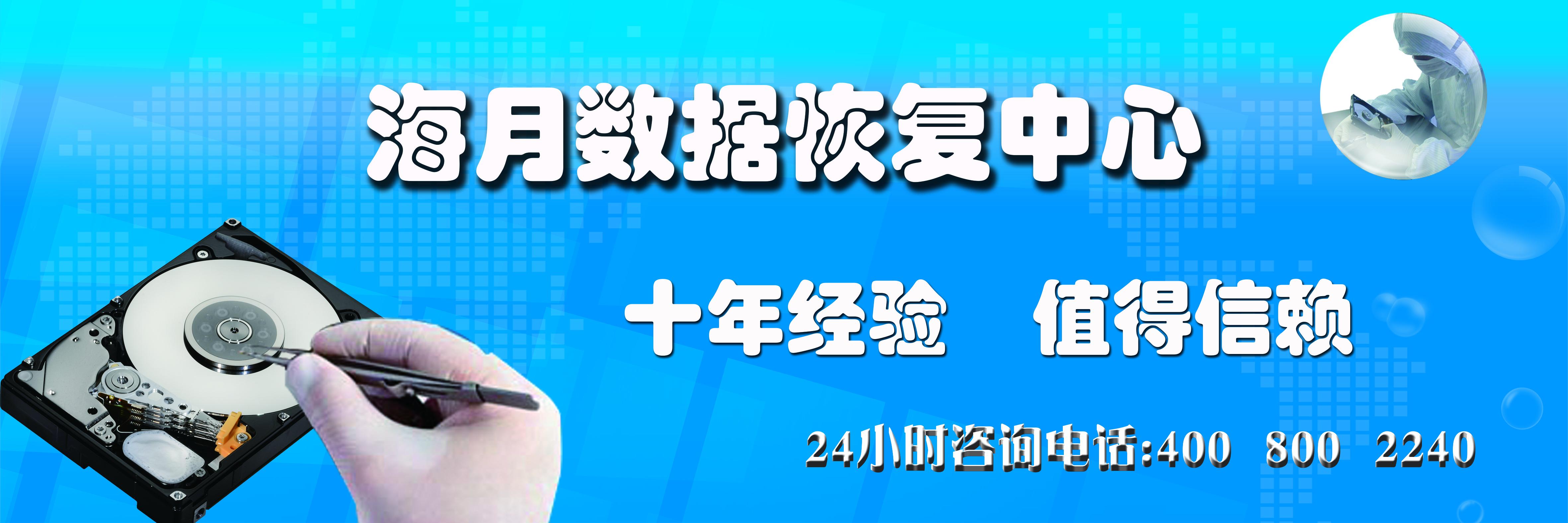 云南省昆明手机删除数据恢复