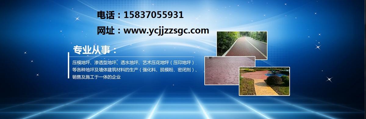 贵州透水混凝土施工方法