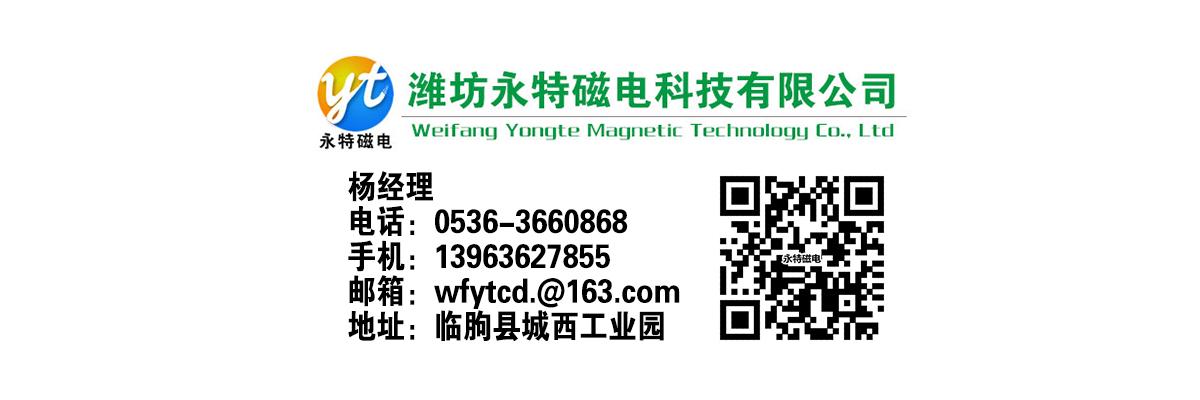 电磁除铁器价格设计加工厂为您解答