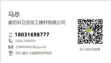 宁晋县正规的半硬质憎水岩棉板