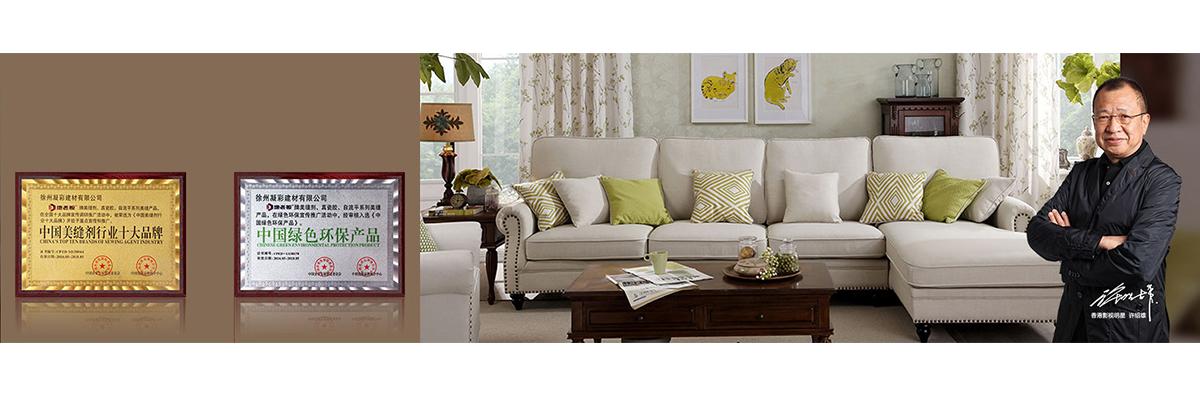 家装美缝剂选哪个牌子哪个比较好