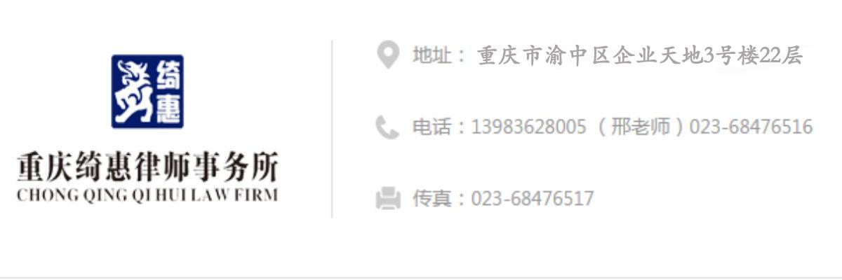 重庆九龙坡遗产继承纠纷律师哪家优惠