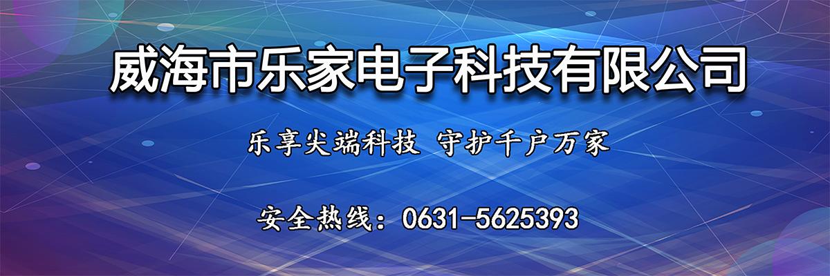 杭州求购高质量酒店燃气泄漏报警
