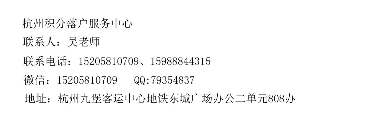 杭州江干一级美容师下来多少钱