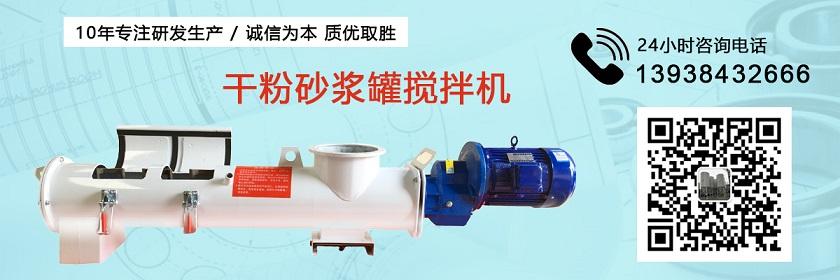 广东省预拌砂浆罐哪家价格实惠