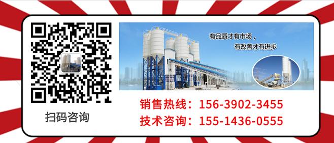 JS500强制式混凝土搅拌机方案