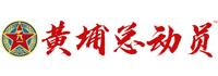 广州军效企业管理有限公司