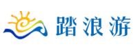 安徽踏浪游国际旅行社有限公司