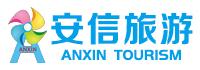 郑州安信旅游开发有限公司