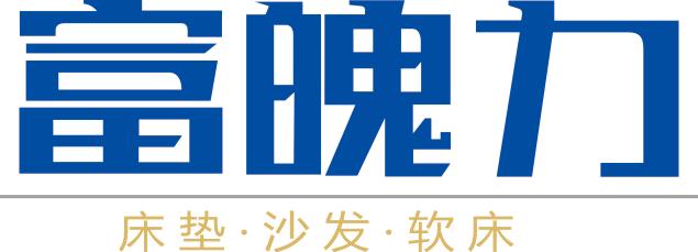 郑州国宏商贸有限公司