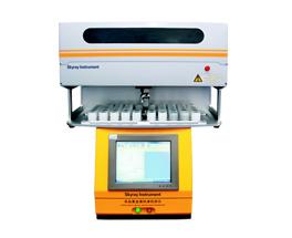 粮食重金属检测仪EDX3200