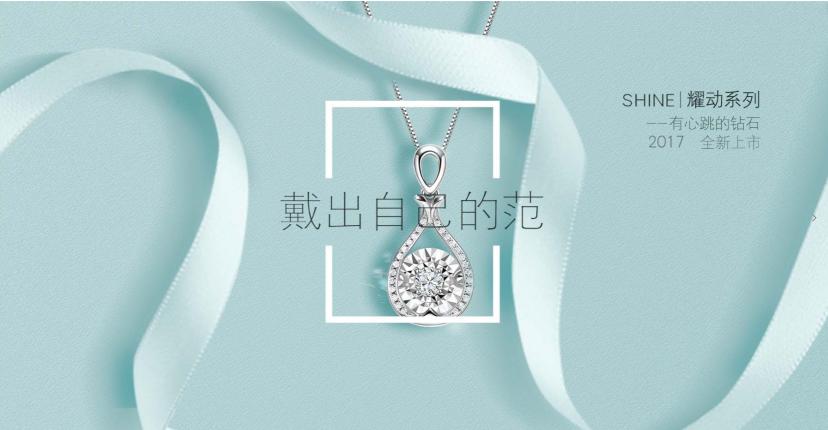 河南k金耳饰_洛阳钻戒_金美福珠宝