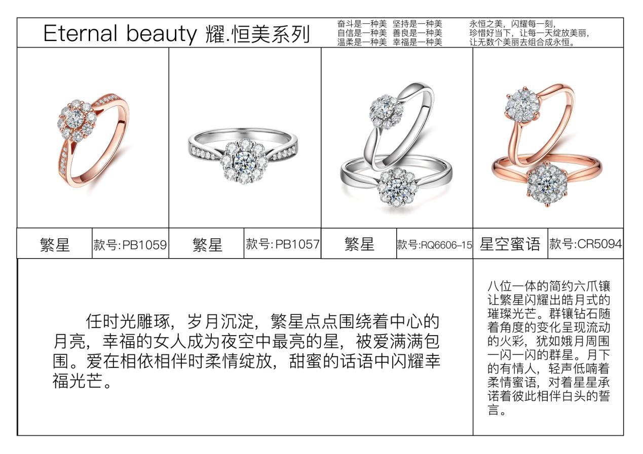 郑州黄金手链_黄金钻石珠宝