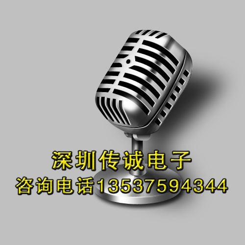 takstar 麦克风_得胜有线麦克风_得胜麦克风_深圳市传诚电子
