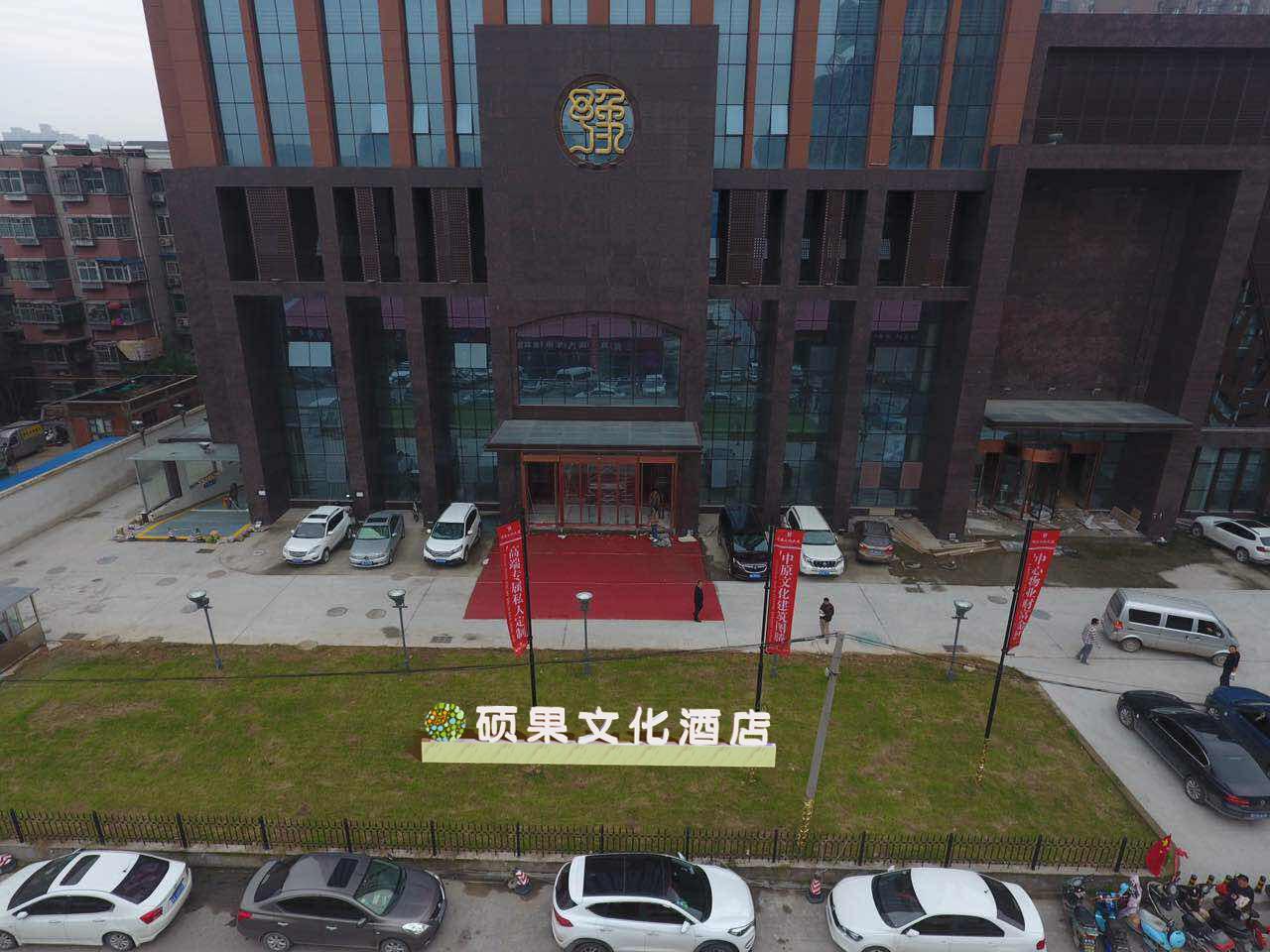洛阳高档酒店加盟_硕果文化酒店
