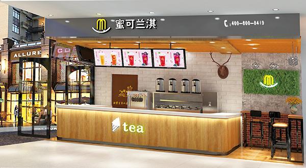世界茶饮加盟热线-河北茶饮加盟