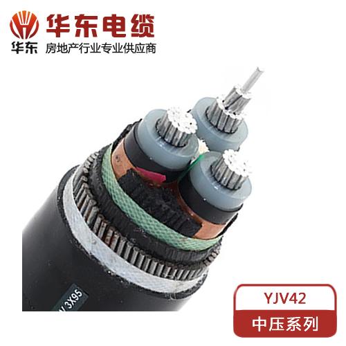 铜芯高压电力电缆价格_厂家直销电线电缆_华东电缆