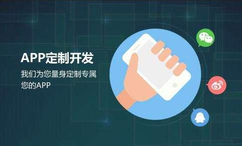 重庆涪陵外卖app开发一体化