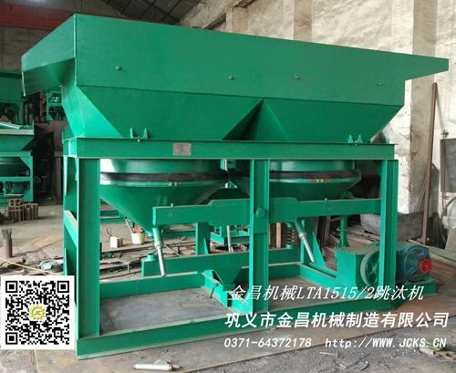 产品性能指标选铜颗粒设备工厂定制