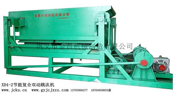 产品性能指标提升铬铁品位设备