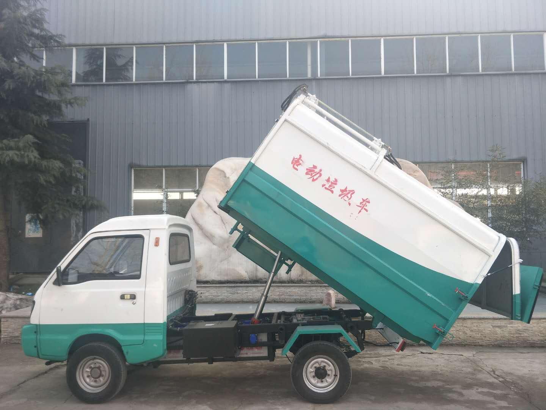 有名的小型垃圾车哪家好