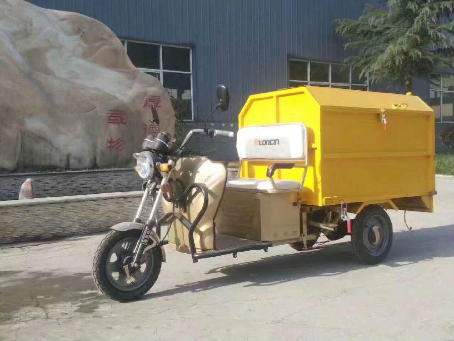 安庆电动小型垃圾清扫车怎样收费