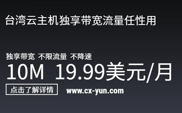 西安靠谱的vpn服务器热线电话