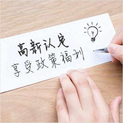 值得信赖的专利买卖需要什么条件