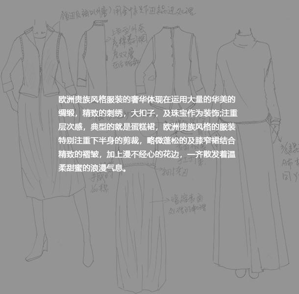 河南男士時尚工裝設計機構