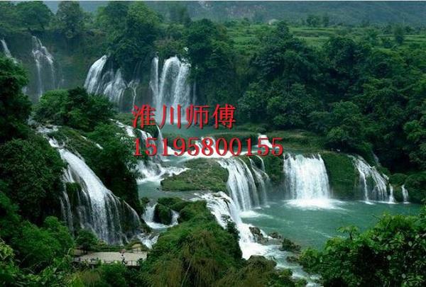壁纸 风景 旅游 瀑布 山水 桌面 600_405