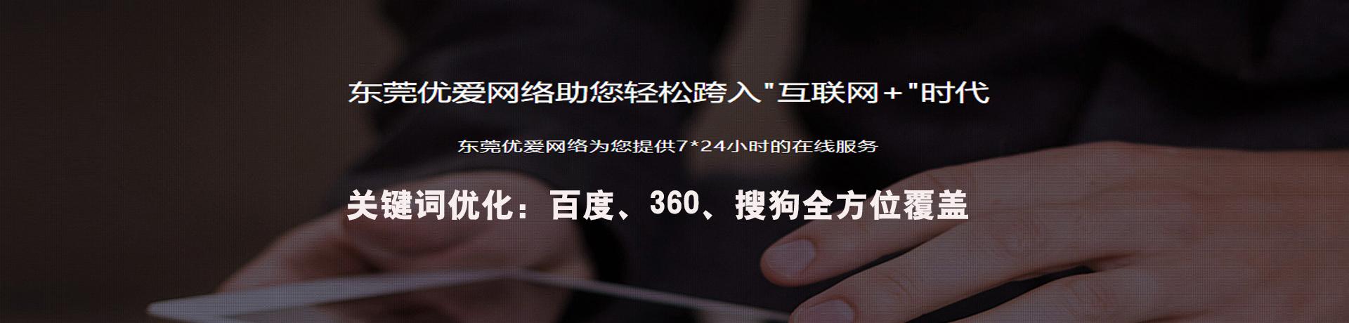 郑州怎么找优化排名托管