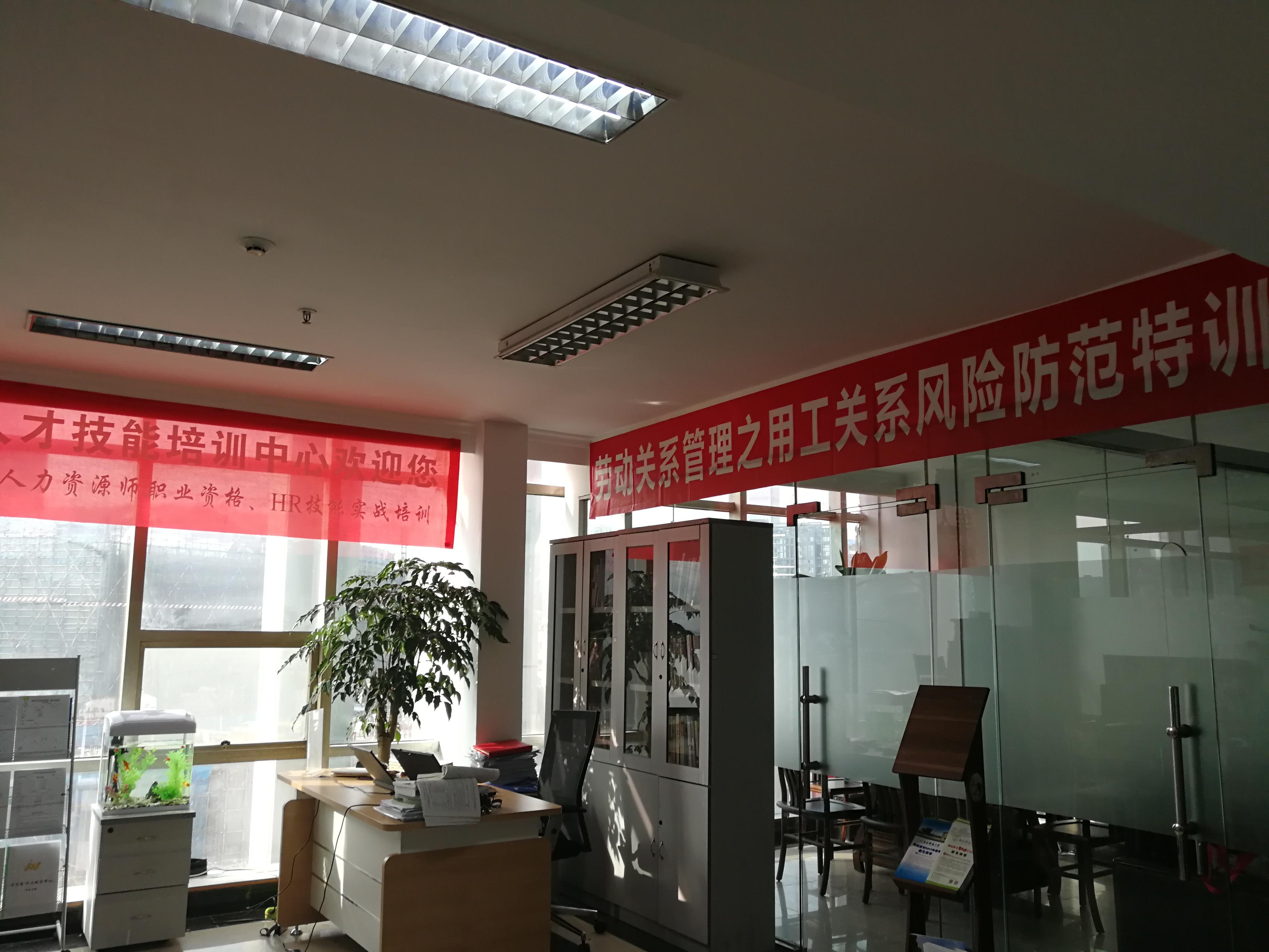 厂家2018企业培训师收费标准
