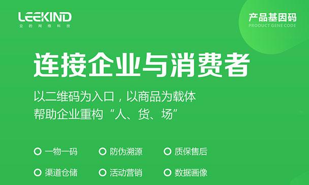 广东省容桂SEO公司联系热线