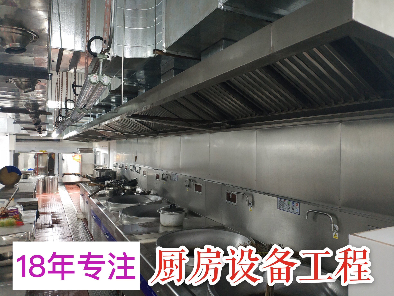 优质服务的佛山厨具设备美食加盟钱厂家乌家需要怎么弄图片