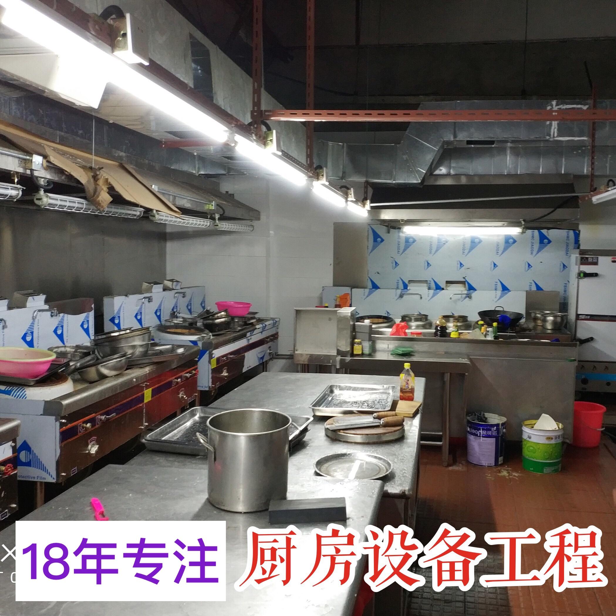 服务专业的厨具批发市场售后