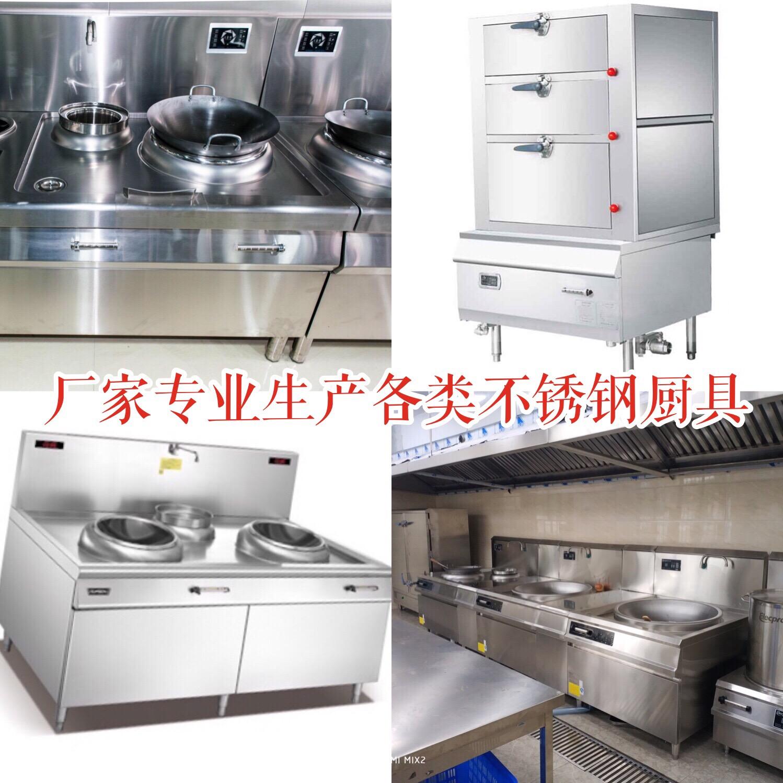 大型的佛山厨房系统哪家价格实惠