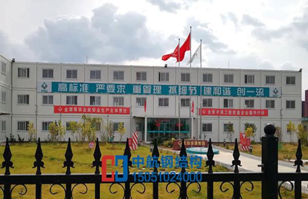 江苏睢宁县订制活动板房怎么报价