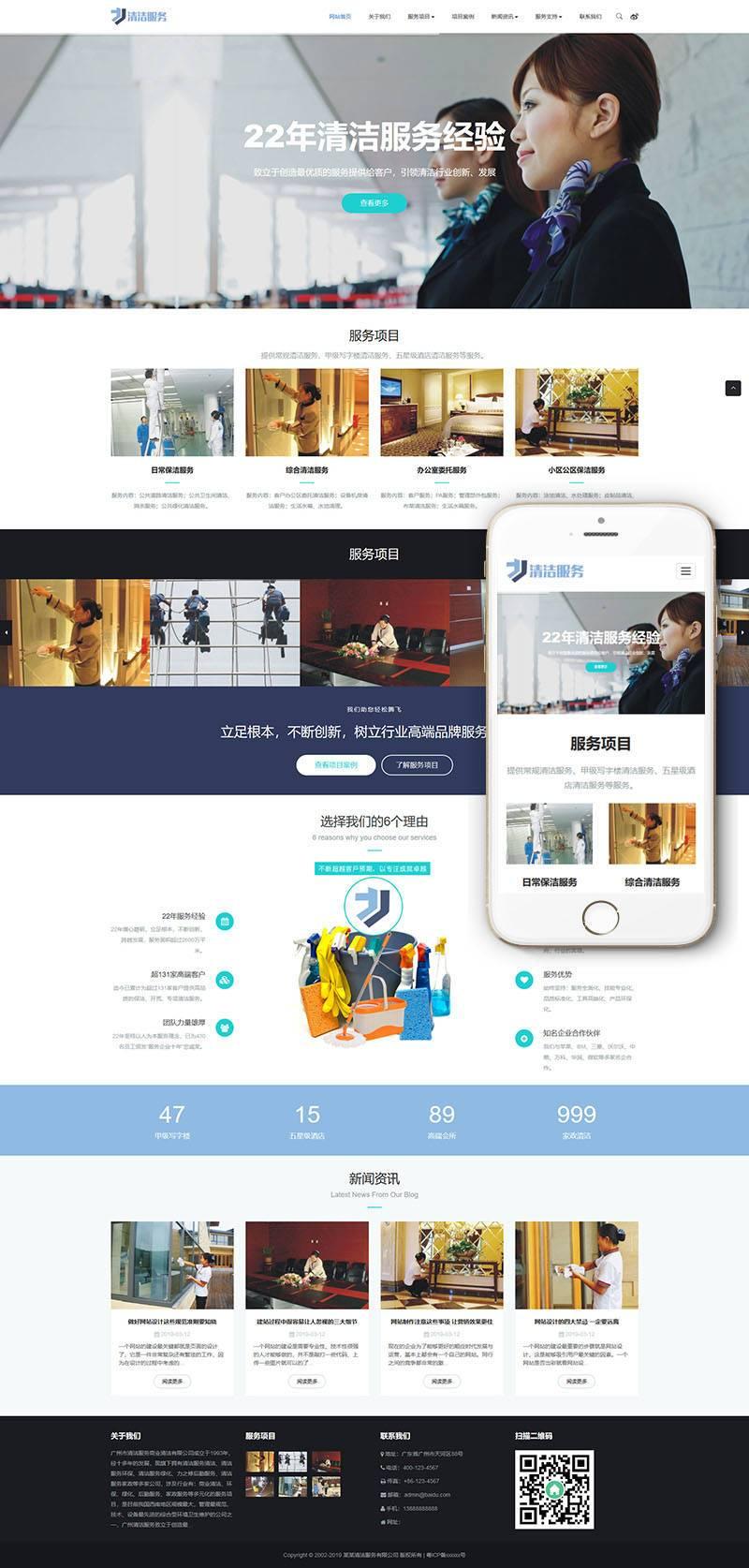 自贡商城免费建站网站提供服务