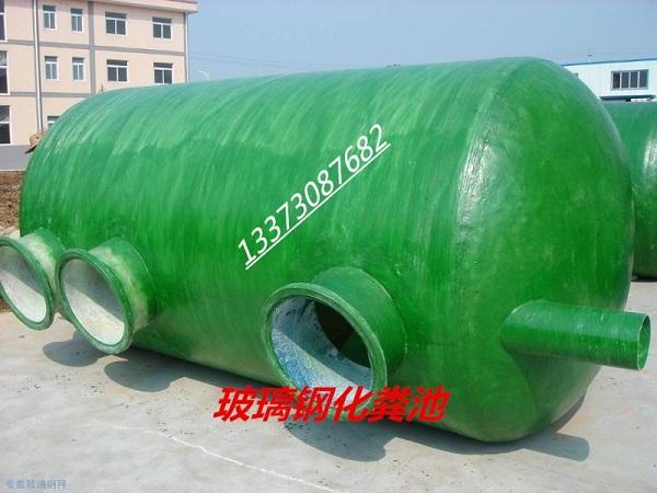 杭州诚实守信的储罐玻璃钢哪家质量好