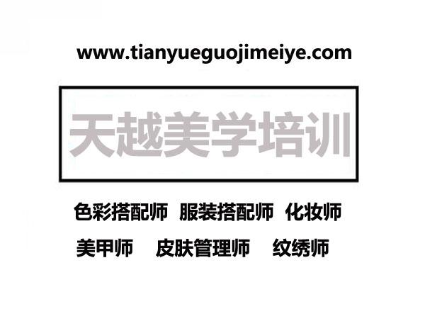 洛阳服务好国际化妆培训学校