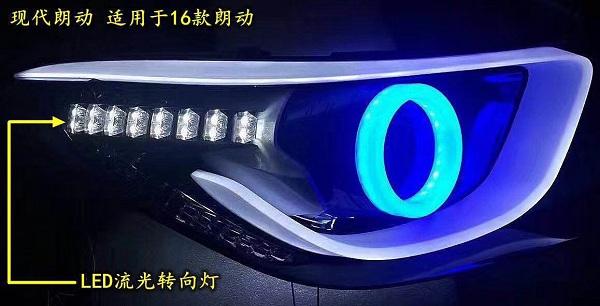 洛阳孟津县哪里有改装爆闪灯