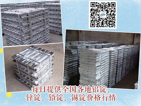 价格合适的合金铝锭近期价格