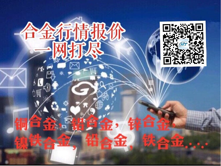 上海合金铝费用多少