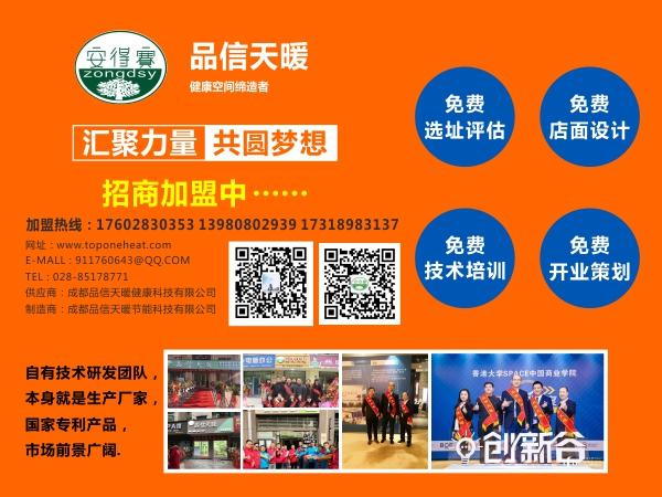 果洛藏族自治州想咨询专业的地暖适合小孩吗