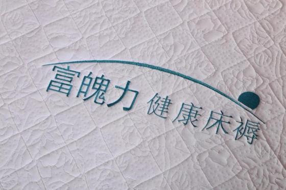 禹州市乳胶系列床垫贵吗