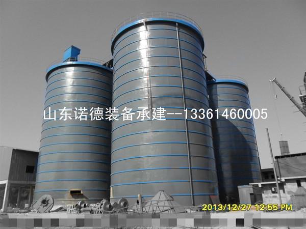 大型水泥钢板库设备设备价格